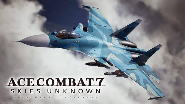 『ACE COMBAT™ 7: SKIES UNKNOWN』発売! 3つのモードと登場する兵器の数々を紹介【特集第2回/電撃PS】