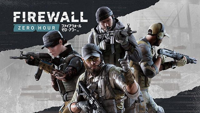 【PS VR】『Firewall Zero Hour』フリートライアルを1月18日より実施! 製品版の最大50%OFFセールも!
