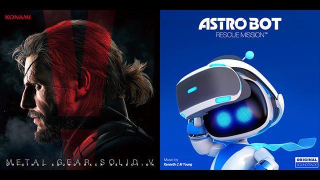 「メタルギア」シリーズや『ASTRO BOT:RESCUE MISSION』も収録!「PlayStation® Game Music」をチェック!