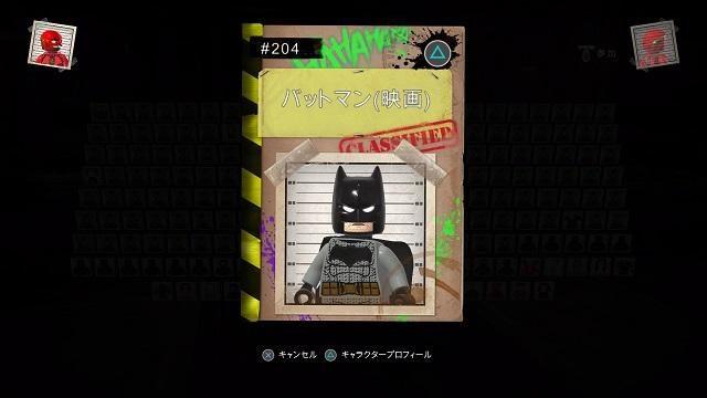 操作可能なキャラが充実! 『レゴ®DC スーパーヴィランズ』の「DCムービー キャラクターパック」本日配信!