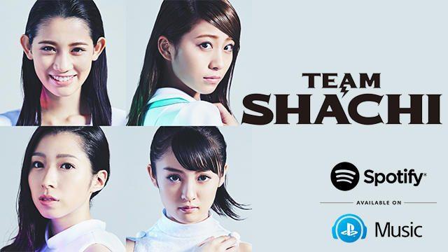 「チームしゃちほこ」改め「TEAM SHACHI」をPS Musicで特集! サイン入りPS4®Proが当たるキャンペーンも!