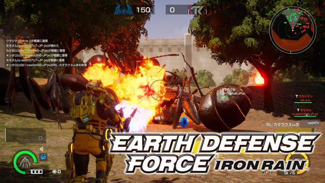 資源争奪オンライン対戦モード搭載! 『EARTH DEFENSE FORCE: IRON RAIN』のさらなる強大な敵も......!?