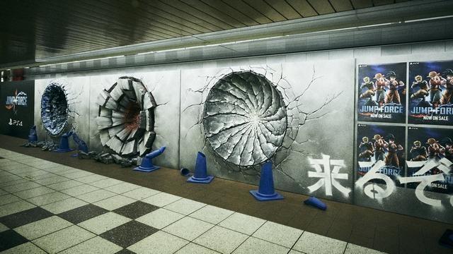 『JUMP FORCE』発売記念! 妄想広がる「JUMP HERO'S WALL」が本日より新宿駅メトロプロムナードに出現!