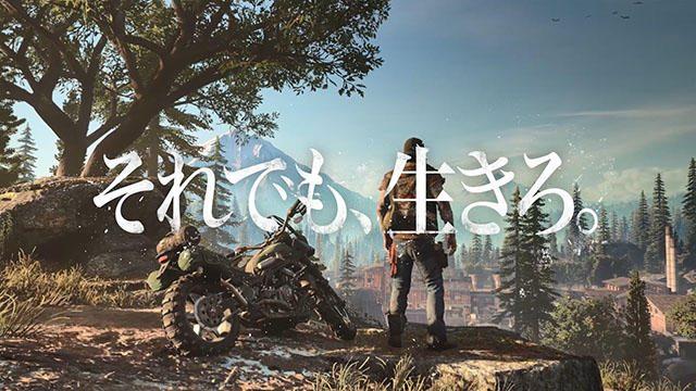 『Days Gone』日本オリジナルWEB CMを公開! 過酷な世界にあふれる危険と絶望──それでも、生きろ。