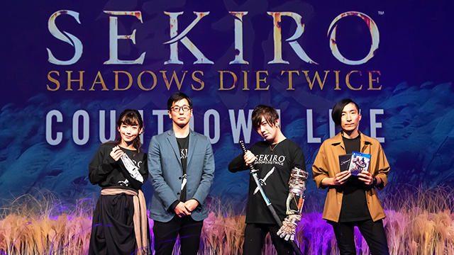実機チャレンジで開発スタッフも散る!? 『SEKIRO: SHADOWS DIE TWICE』発売直前プレミアムイベントレポート