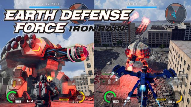 『EARTH DEFENSE FORCE: IRON RAIN』画面分割マルチプレイ情報を公開! 戦闘用ビークルもチェック!
