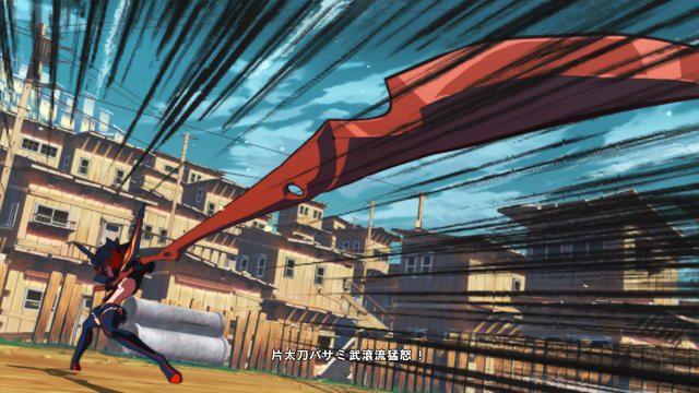 『キルラキル ザ・ゲーム -異布-』限定版の内容をチェック! 無料DLCではマコやヌーディストビーチも参戦!?