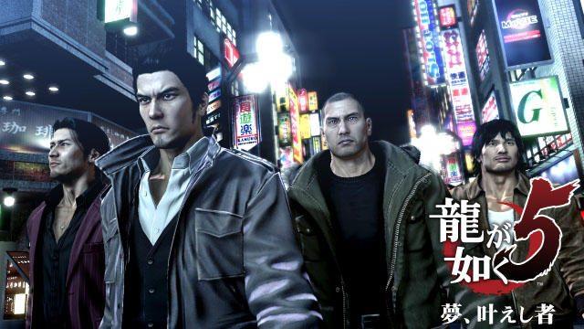 PS4®『龍が如く5 夢、叶えし者』6月20日発売! 高解像度&高フレームレートで5人のドラマが蘇る。