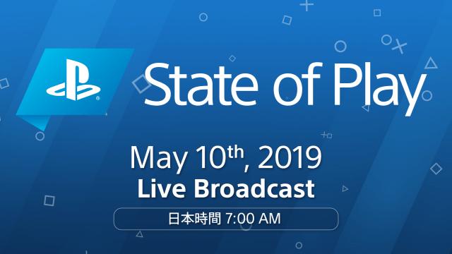 PlayStation®の新情報発表・動画配信イベント「State of Play」が日本時間5月10日(金)午前7時に放送決定!
