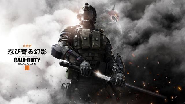 『CoD:BO4』アップデート「作戦名:忍び寄る幻影」配信中! リニューアルしたゲーム本編も本日配信開始!