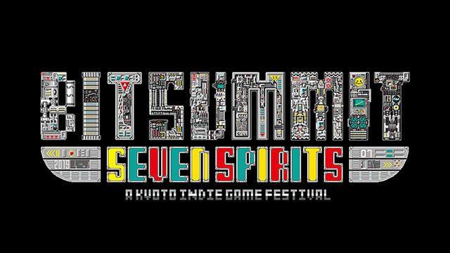 6月1日・2日と開催されるインディーズゲームの祭典「BitSummit 7 Spirits」にPlayStation®ブースを出展!