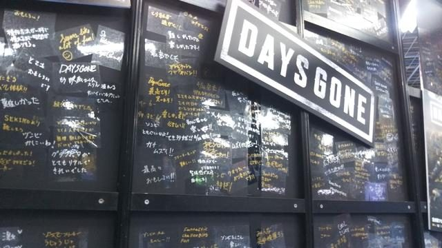 『Days Gone』に対する世界各国メディアからの絶賛の声を集めたトレーラーを公開!