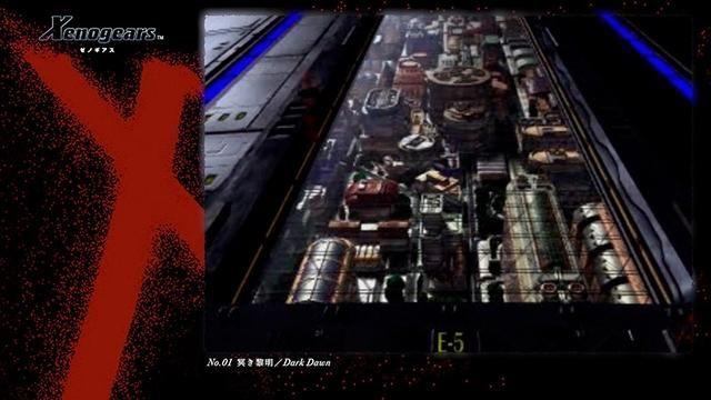ファン必見! 『ゼノギアス』のゲーム内BGMをゲーム映像とともに楽しめるPS4®用アプリが好評配信中!
