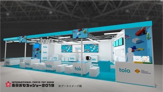 ロボットトイ「toio」を東京おもちゃショー2019に出展! 新作の一般公開やオリジナルイベントを開催!