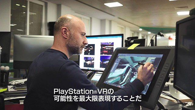 【PS VR】開発陣が自ら語る『ライアン・マークス リベンジミッション』制作秘話トレーラー3本を一挙紹介!