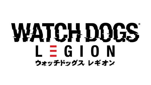 【E3 2019】2020年3月6日『ウォッチドッグス レギオン』発売! 3日間のアーリーアクセスが付属する特別版も!