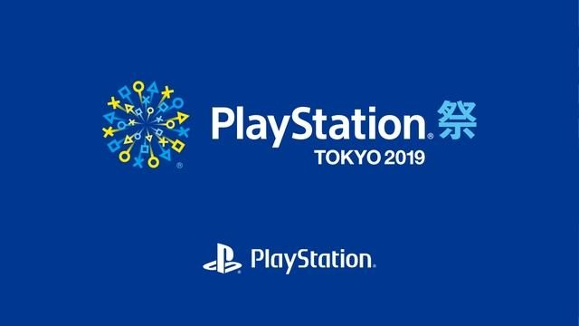 「PlayStation®祭 TOKYO 2019」を7月15日に東京で開催! 最新タイトルの試遊やステージイベントが楽しめる!