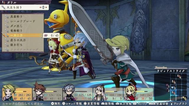 PS4®『アライアンス・アライブ HDリマスター』の発売日が10月10日に決定! プレイ画面も初公開!!