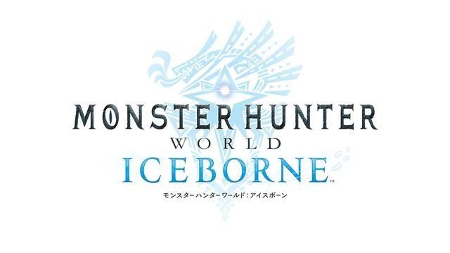 PS4®『モンスターハンターワールド:アイスボーン』を入手できるプリペイド型カードが8月6日発売!