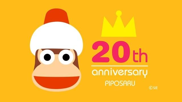 お祝いしてくだサル? 「サルゲッチュ」がウッキウキの20周年!