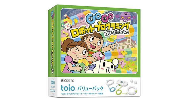 ロボットトイ「toio」バリューパックを7月18日発売! 夏休み特別ワークショップ「toioの自由研究」も開催!