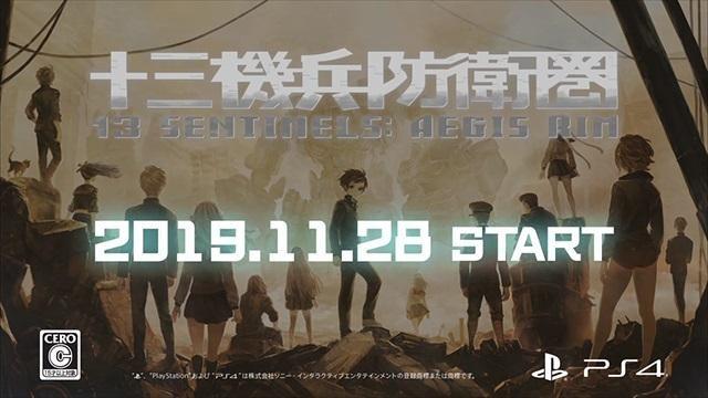 『十三機兵防衛圏』の発売日が11月28日に決定! PV第3弾や限定版などの情報も公開!!