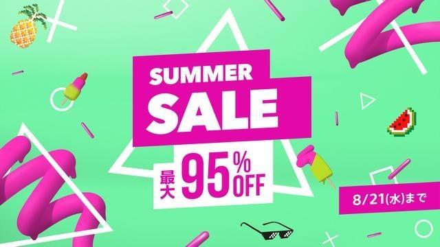 PS Storeで「SUMMER SALE」がスタート!『Days Gone』を始めとしたPS4®の話題作が最大95%OFF!