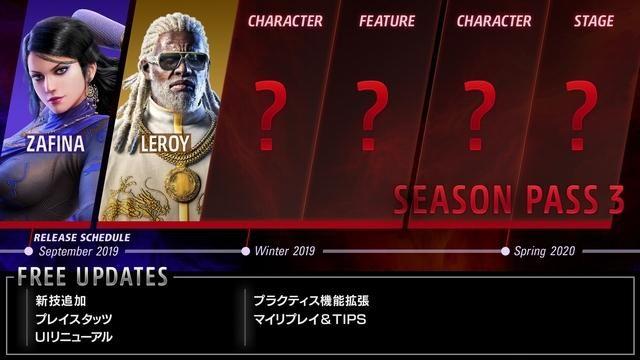 『鉄拳7』で「Season3」の実装が決定! 有料DLCキャラクター「ザフィーナ」「リロイ・スミス」が参戦!