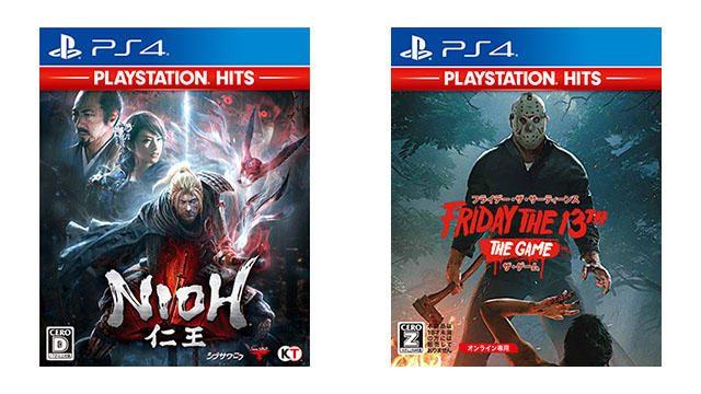 お得な価格の「PlayStation®Hits」シリーズで『仁王』『フライデー・ザ・13th:ザ・ゲーム』が本日発売!