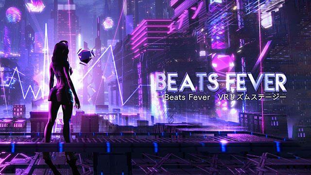 【PS VR】『BEATS FEVER VRリズムステージ』8月19日配信開始! 没入感が高いVRリズムゲームの日本版