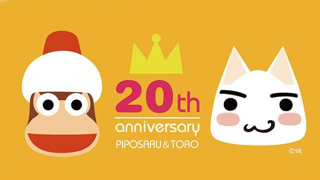 「ピポサルとトロのおみせ」の商品が8月17日からGraffArt Shopで販売開始! ピポサルのプライズ情報も♪