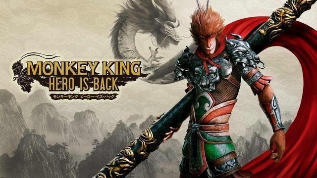 PS4®『MONKEY KING ヒーロー・イズ・バック』の発売日が10月17日に決定! 本日より予約受付開始!