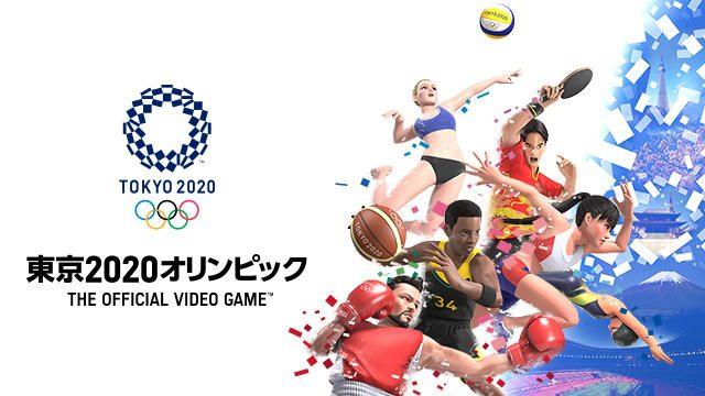 東京2020オリンピック公式ゲームで自分だけのアバターをライバルに見せつけよう【特集第2回/電撃PS】