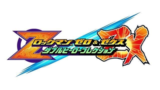 『ロックマン ゼロ&ゼクス ダブルヒーローコレクション』が2020年2月27日に発売決定!