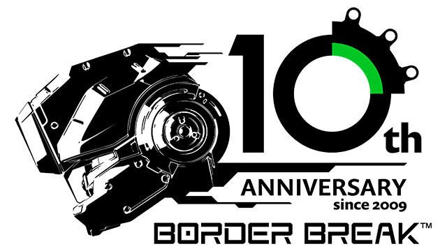 『BORDER BREAK』で「BBシリーズ10周年記念キャンペーン」が9月2日よりスタート! 新武器&新機体も登場!