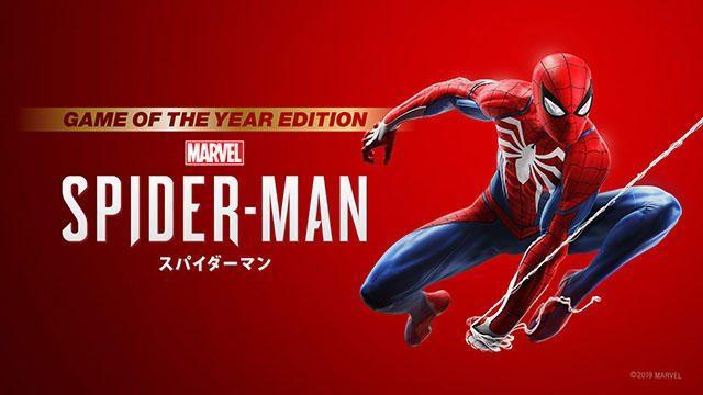 追加ストーリーDLC3部作を同梱した特別版『Marvel's Spider-Man Game of the Year Edition』本日発売!