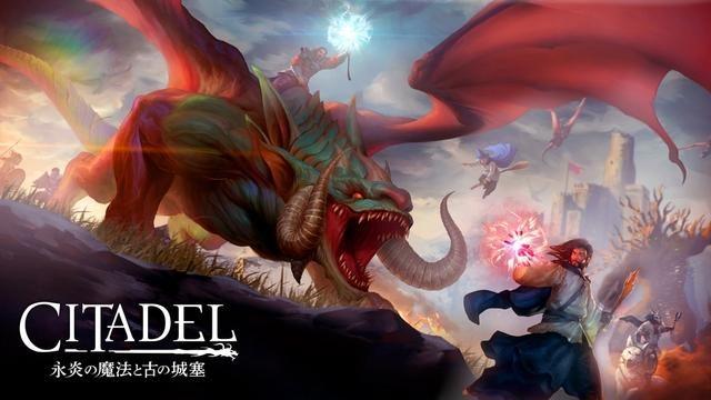 オープンワールド魔法サバイバルアクション『シタデル:永炎の魔法と古の城塞』が今冬発売!