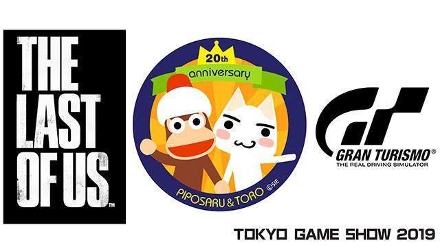 東京ゲームショウ2019で「どこでもいっしょ」「サルゲッチュ」等のグッズを販売。初のサンリオデザインも!