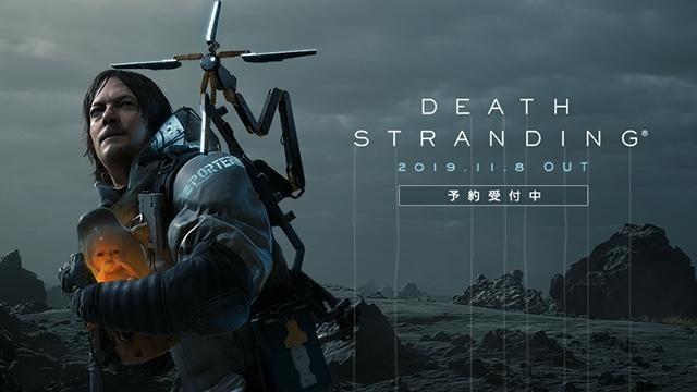 『DEATH STRANDING』ベールに包まれたゲームシステムの詳細や、三浦大知さんの登場などの新情報を公開!
