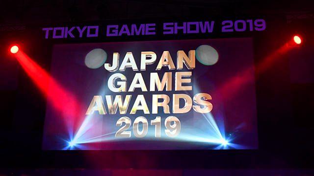 【TGS2019ステージレポート】「日本ゲーム大賞2019」年間作品部門をSIEの2作品が受賞! プロが選ぶあの賞も!