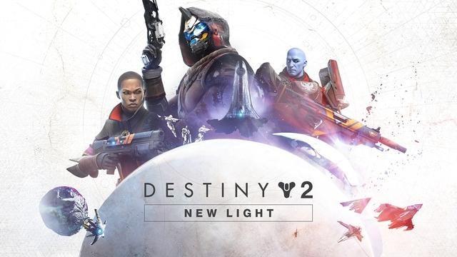 基本プレイ無料で楽しめる『Destiny 2 「新たな光」』を10月2日より配信!