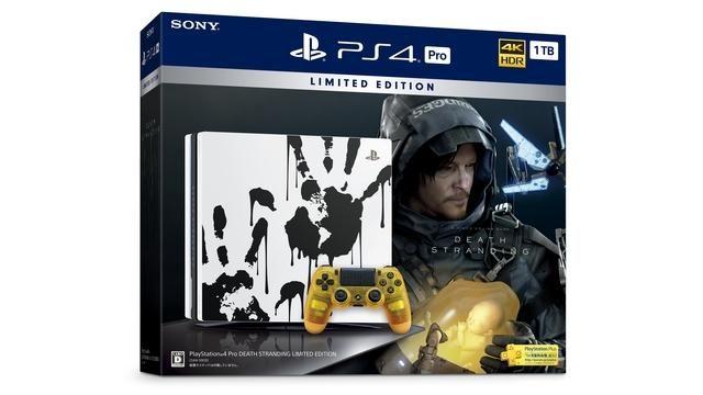「PlayStation®4 Pro DEATH STRANDING LIMITED EDITION」を数量限定で11月8日より国内で発売!