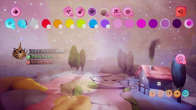 ステージ装飾も思いのまま! 『Dreams Universe アーリーアクセス版』でクリエイトを楽しもう【連載第4回】