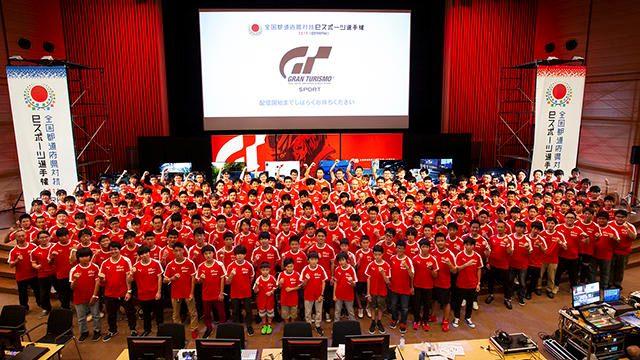 10月5日・6日に国体eスポーツ『グランツーリスモSPORT』決勝大会開催! 都道府県代表の頂点が決定!