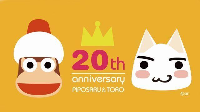 10月25日より東急ハンズ渋谷店で「サルゲッチュ」「どこでもいっしょ」のグッズ販売開始! 新商品も登場♪