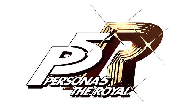 5 授業 ペルソナ ロイヤル