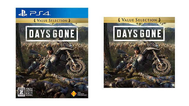 『Days Gone Value Selection』11月28日発売決定。人気サバイバルアクションがお手頃価格に!