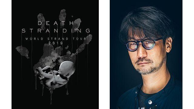 """11月16日開催""""『DEATH STRANDING』 World Strand Tour 2019 Osaka""""参加者募集を開始!"""