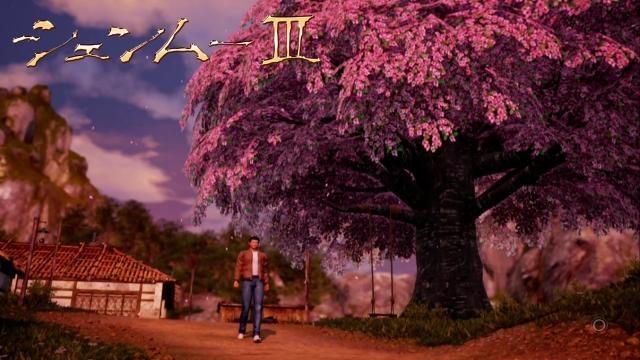 『シェンムーIII』最初の舞台・白鹿村レポート! 名所・食事・遊び場を教えます!!【特集第2回/電撃PS】