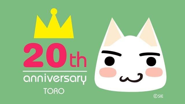 12月7日より新宿マルイアネックスにて「KThingS Presents どこでもいっしょパティオ」が開催!